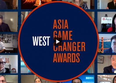 Game Changer West Honorees
