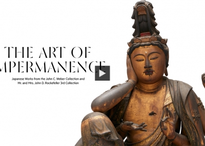 VIRTUAL TOUR: 'The Art of Impermanence'