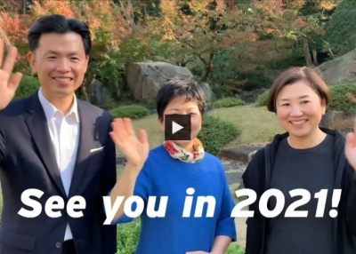 Greeting from people at Asia Society Japan Center — See you in 2021!