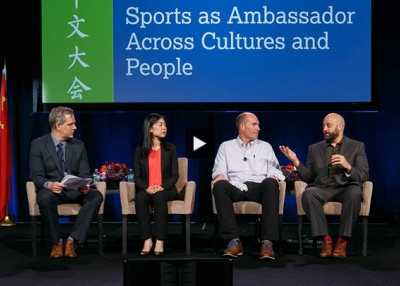 NCLC: Sports as an Ambassador Across Cultures and People (Complete)