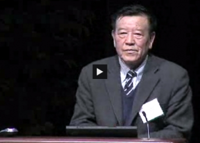 US-China Green Energy Conference Keynote
