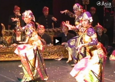 Highlights: Gamelan Dharma Swara