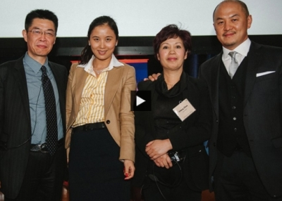 US-China Film Summit: Collaboration and Co-Production