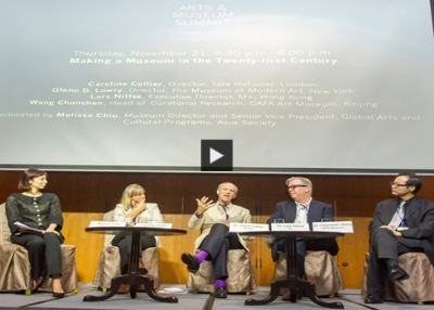 Arts & Museum Summit: Making a Museum in the 21st Century, Part I