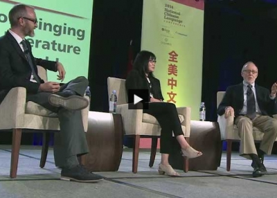 The Art of Bringing Chinese Literature to the World
