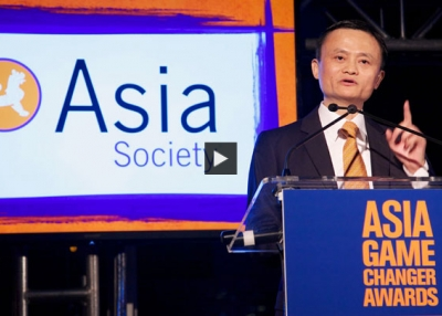 Jack Ma: 'Small Is Beautiful, Small Is Powerful'