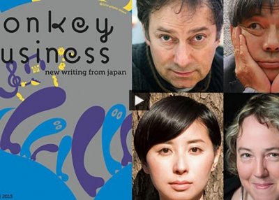 Monkey Business: Japan/America Writers' Dialogue in Words and Pictures (Complete)