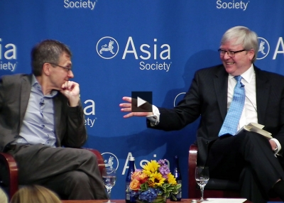 Ian Bremmer: Rising Asia and America's Evolving Global Role (Complete)
