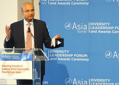 Diversity Leadership Forum: Omar Ishrak