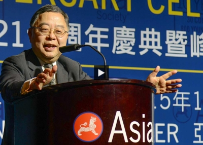 Asia 21: Ronnie C. Chan Delivers Opening Remarks