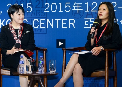 Asia 21: Breaking the Glass Ceiling