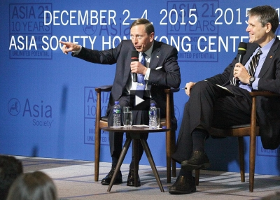 Asia 21: In Conversation with David H. Petraeus