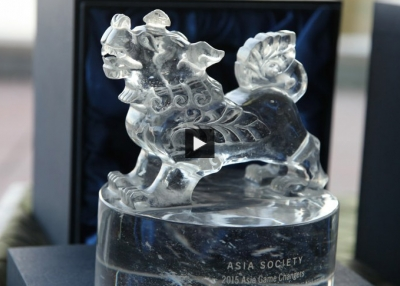 2015 Asia Game Changer Awards