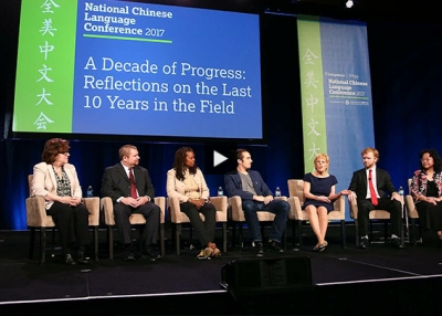 A Decade of Progress at NCLC: Reflections on the Last 10 Years in the Field (Complete)