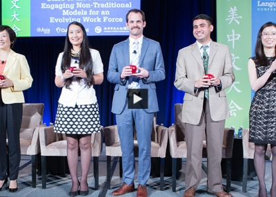 NCLC 2015: Engaging Nontraditional Models for an Evolving Workforce (Complete)