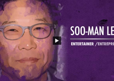 Soo-Man Lee Accepts Asia Society Asia Game Changer Award