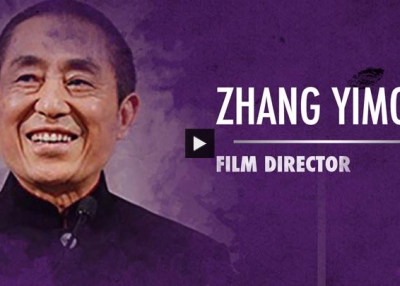 Zhang Yimou Accepts Asia Society Asia Game Changer Award