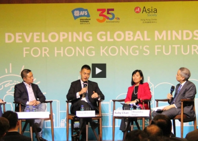 Developing Global Mindsets for Hong Kong's Future (Complete)