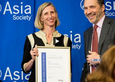 2017 Osborn Elliott Prize for Excellence in Journalism on Asia (Complete)
