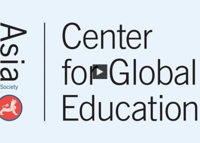 Introducing the Center for Global Education (Complete)