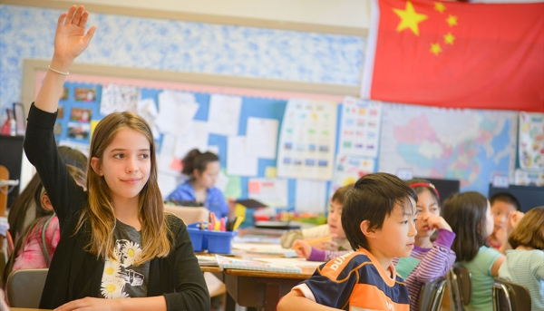 4th grade Mandarin Immersion class (Portland Public Schools)