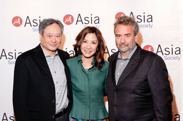 "L to R: Ang Lee, Michelle Yeoh, and Luc Besson at Asia Society's screening of ""The Lady"" in New York on Dec. 11, 2011. (C. Bay Milin)"