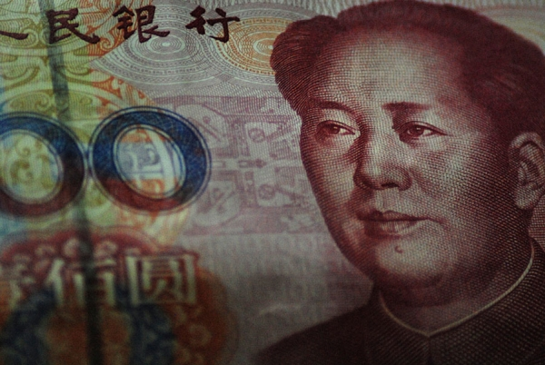 Chairman Mao on China's 100 yuan note. (super.heavy/Flickr)