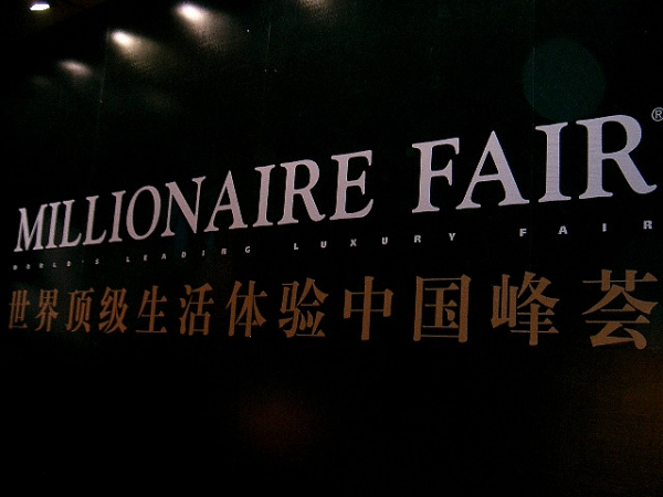 The 'Millionaire Fair' in Shanghai. (Ricky Jiang/Flickr)