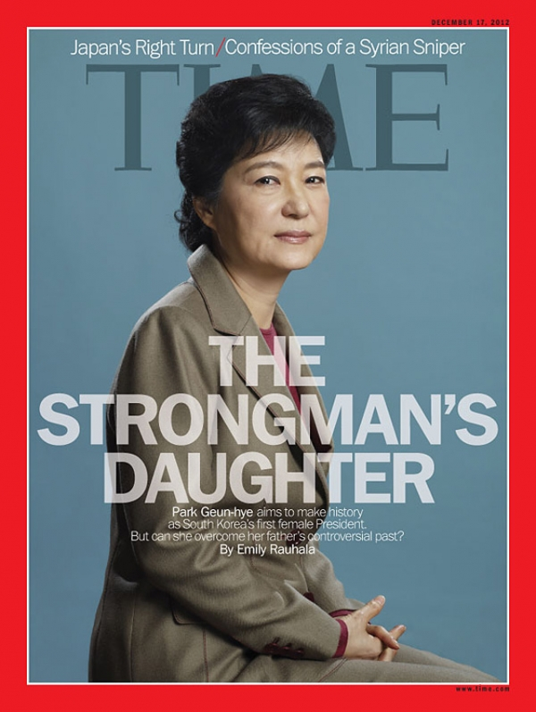 Park Geun-hye on the cover of Time magazine on December 17, 2012, two days before being elected as South Korea's first female president. (Hein-Kuhn Oh/Time)