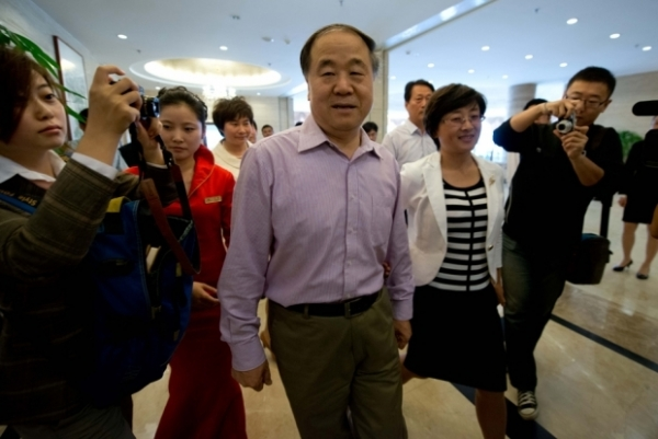Chinese author and 2012 Nobel Prize in Literature winner Mo Yan arrives for a press conference at a hotel in Gaomi in China's Shandong province, October 12, 2012. (Ed Jones/AFP/GettyImages).