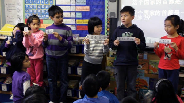 Third grade students line up for a sentence structure activity in Ms. Chang's class at the Fresh Meadow School in Queens, New York.