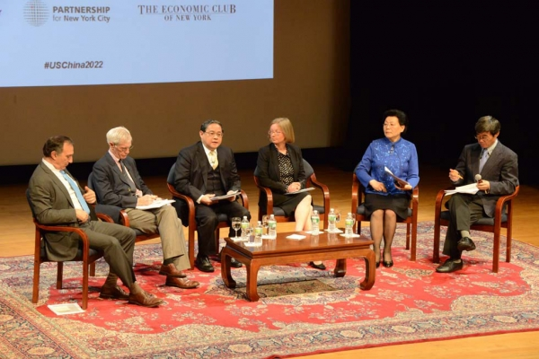 Panelists at the program discussed potential areas for increased cooperation between the U.S. and China. (Kenji Takigami)