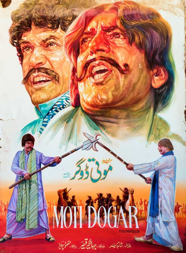 "Iqbal's poster for ""Moti Tay Dogar,"" from 1983, highlights his gift for rendering actors' likenesses. Any pairing of stars Sultan Rahi and Mustafa Qureshi (above) was considered sure box-office gold in this era. (Saad Sarfraz Sheikh)"
