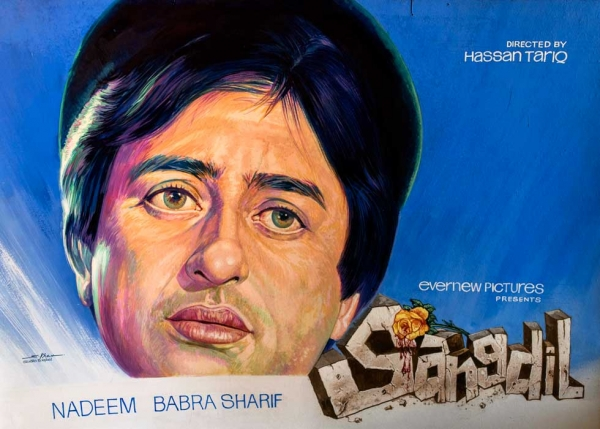 "Iqbal's poster for ""Sangdil"" (1982), directed by Hassan Tariq. (Saad Sarfraz Sheikh)"