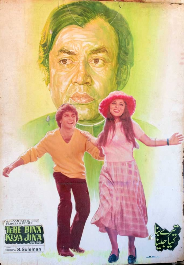 "In a more romantic vein: Iqbal's poster for ""Tere Bina Kiya Jina"" (1982), directed by S. Suleman. (Saad Sarfraz Sheikh)"