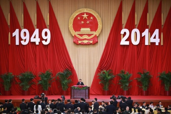 Chinese President Xi Jinping (C) delivers his speech for the National Day reception marking the 65th anniversary of the founding of the People's Republic of China at The Great Hall Of The People on September 30, 2014 in Beijing, China. (Feng Li/Getty Images)