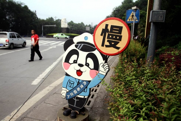 A giant panda traffic sign urges motorists to slow down in Chengdu, China in 2011. (Sean Gallagher)