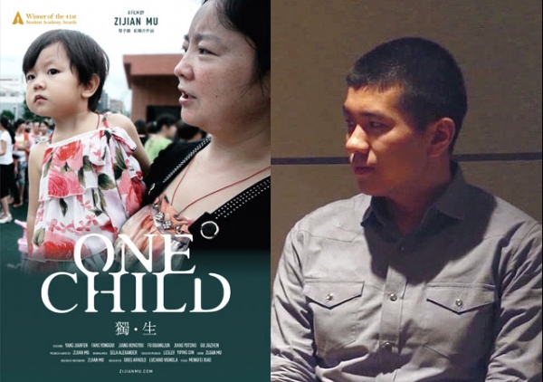 "L: Poster for ""One Child,"" filmmaker Mu Zijian's documentary about the after-effects of the 2008 Sichuan earthquake. R: Mu Zijian at Asia Society New York on November 4, 2014."