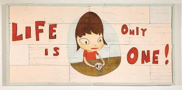 Yoshitomo Nara, Life Is Only One!, 2007; Acrylic on wood; H194 x W410 x D7 cm. Courtesy of the artist. (José Luis Gutiérrez)