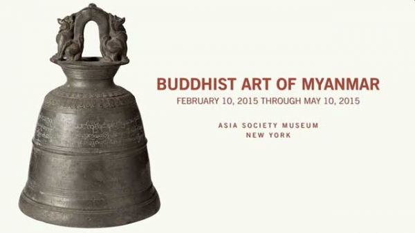 "A bronze bell created in 1884 is one of the more than 70 artworks featured in Asia Society Museum exhibition ""Buddhist Art of Myanmar."""