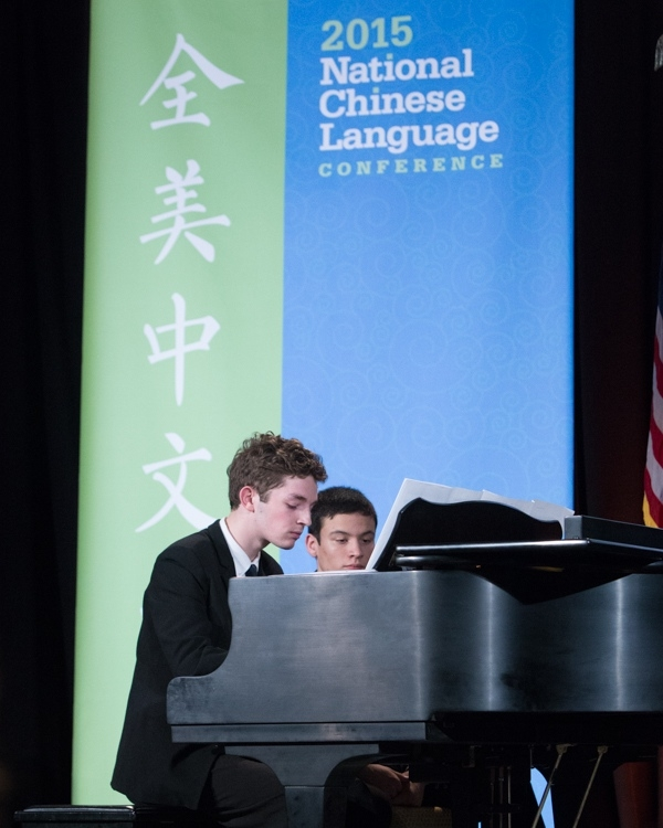 Pianist Nicholas Biniaz-Harris played 向阳花/Sunflower at the opening dinner and plenary (Ben Kornegay/ProgressiveImagesPhoto).