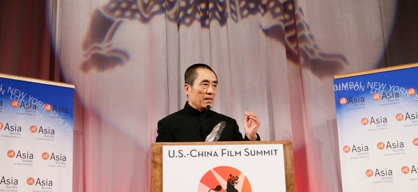 Zhang Yimou delivers a speech after winning a Lifetime Achievement award at the U.S.-China Film Summit gala in Los Angeles, California. (Ryan Miller/Capture Imaging)