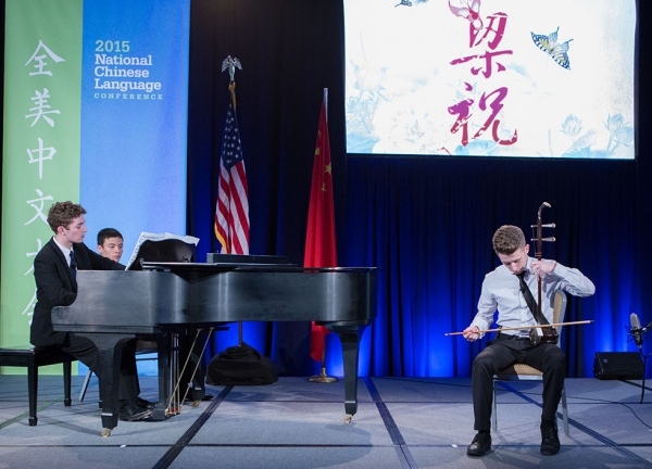 Pianist Nicholas Biniaz-Harris and erhu player Anthony Dodge perform at the opening dinner of Asia Society's annual National Chinese Language Conference in Atlanta on April 16, 2015. (Ben Kornegay/ProgressiveImagesPhoto)
