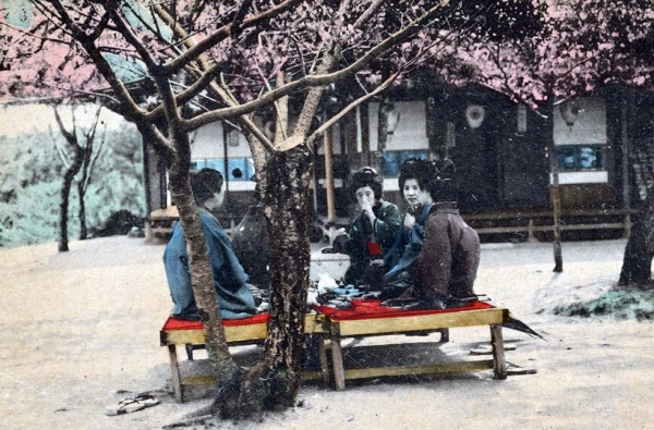 """Picnic-style tea ceremony."" (New York Public Library)"