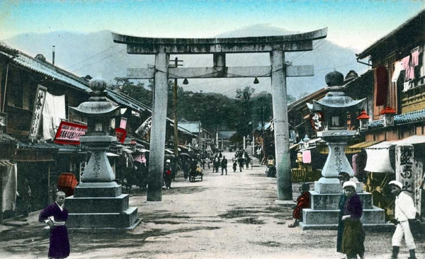 """Ikuta Shrine, Kobe."" 1907-1919. (New York Public Library)"