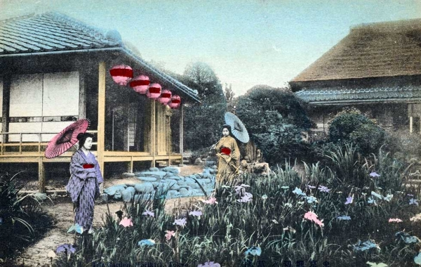 """Japanese garden and pavilion."" 1907-1918. (New York Public Library)"