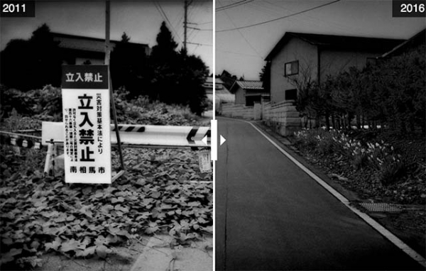 Interactive before and after photos show areas after they were hit by Japan's great tsunami in 2011, and how the same places look in today. (James Whitlow Delano)