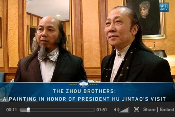 The Zhou Brothers, as captured in January 2011 in a video on WhiteHouse.gov.