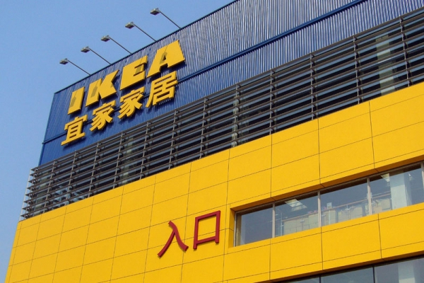 The Swedish furniture giant IKEA's Beijing store (pictured) is its second-largest in the world. (xiaming/Flickr)