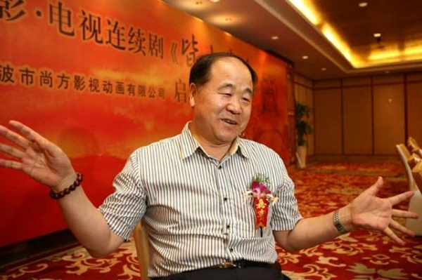Chinese writer Mo Yan, the 2012 Nobel Literature Prize winner, attending the premiere of a TV series in Ningbo, in eastern China's Zhejiang province, in July 2010. (STR/AFP/GettyImages)